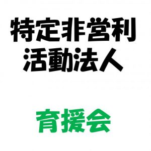行進_PAGE0000