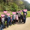 横須賀 久里浜 花の国