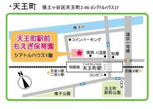 天王町地図