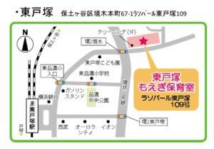 東戸塚地図